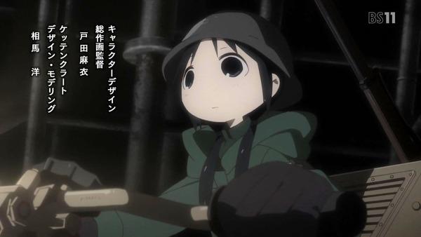 「少女終末旅行」1話 (3)