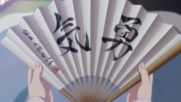 「りゅうおうのおしごと!」3話 (5)