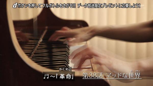 「仮面ライダービルド」38話感想 (12)