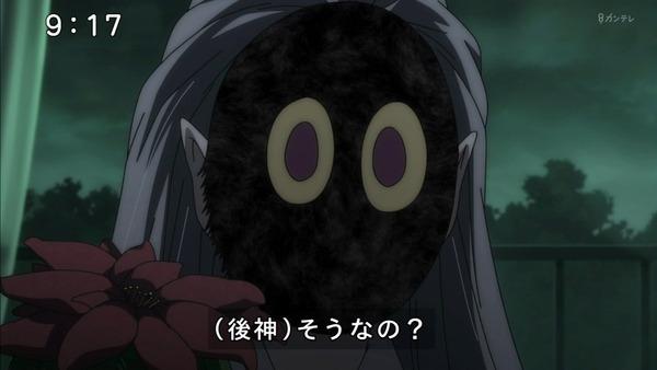 「ゲゲゲの鬼太郎」6期 59話感 (25)