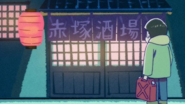 「おそ松さん」23話感想  (30)