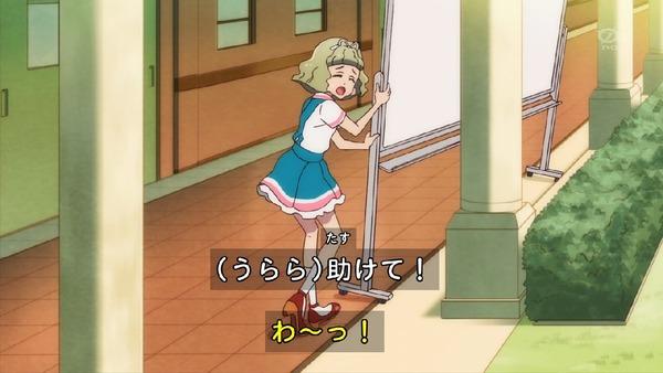 「アイカツフレンズ!」19話感想  (31)
