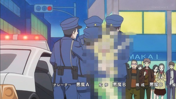「邪神ちゃんドロップキック」9話感想 (16)