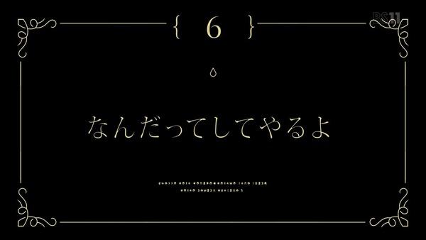 「マギアレコード」6話感想 画像 (56)