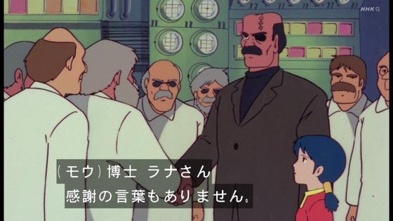 「未来少年コナン」第23話感想 画像 (77)