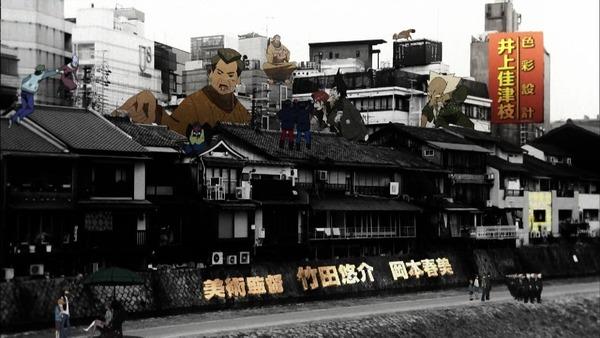 「有頂天家族2」2話 (16)