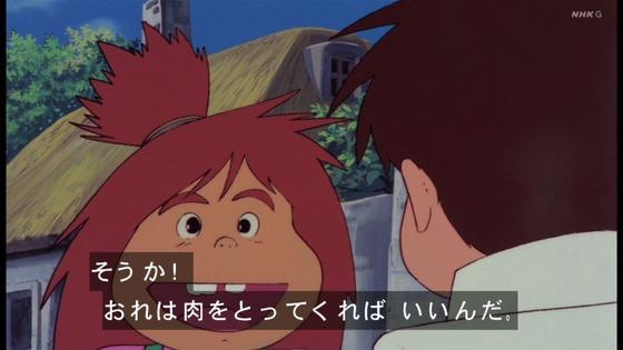 「未来少年コナン」第14話感想  (41)