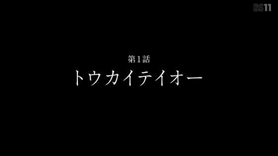 「ウマ娘」2期 1話感想 (97)