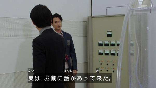 「仮面ライダービルド」38話感想 (25)