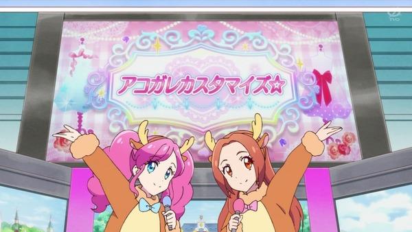 「アイカツオンパレード!」第12話感想 画像 (50)