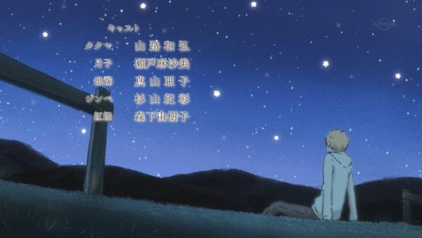 「夏目友人帳 陸」6期 5話 (41)