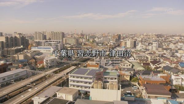 「孤独のグルメ」お正月スペシャル (226)
