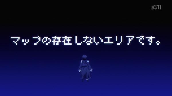 「デスマーチからはじまる異世界狂想曲」8話 (21)