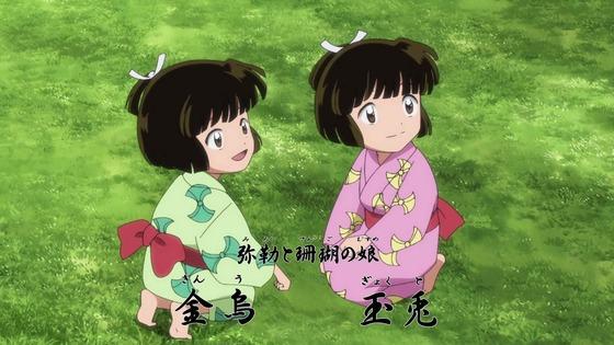 「半妖の夜叉姫」第1話感想 (25)