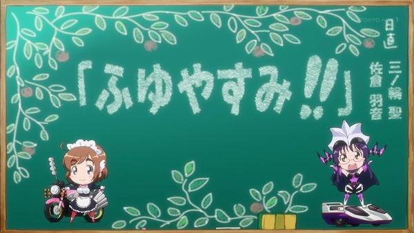 「ばくおん!!」7話感想 (94)