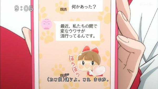 「ゲゲゲの鬼太郎」6期 3話 (8)