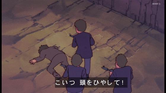 「未来少年コナン」第21話感想 画像  (49)