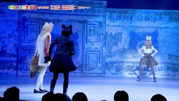 「けものフレンズ2」第0話 (9)