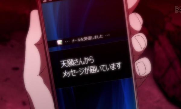 「ダンガンロンパ3 未来編」 (11)