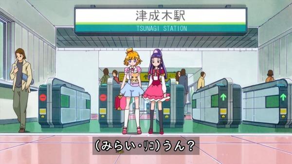 「魔法つかいプリキュア!」第10話感想 (8)