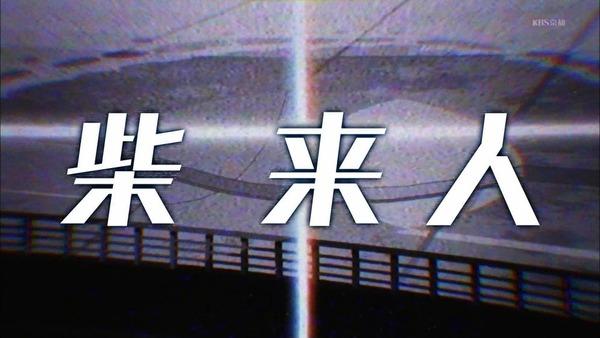 コンクリート・レボルティオ (5)