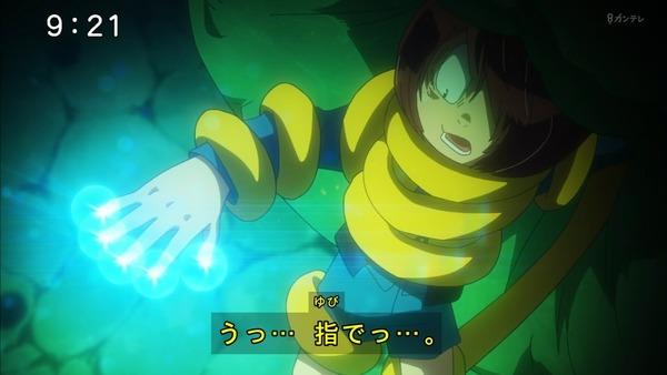 「ゲゲゲの鬼太郎」6期 59話感 (37)