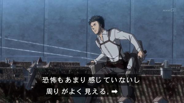 「進撃の巨人」52話感想 (30)
