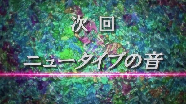 ガンダム Gのレコンギスタ (47)