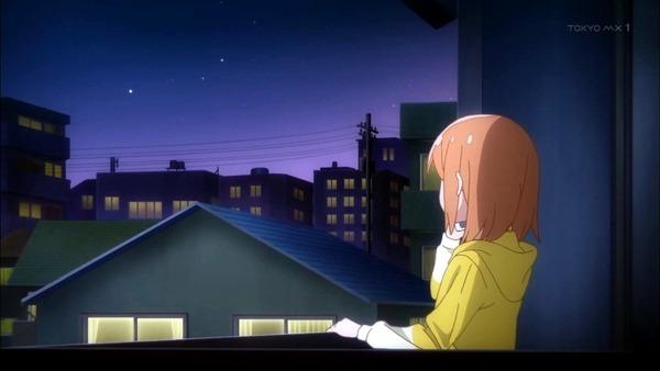 「恋する小惑星」第1話感想 画像 (24)