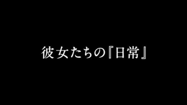 アイドルマスター (20)