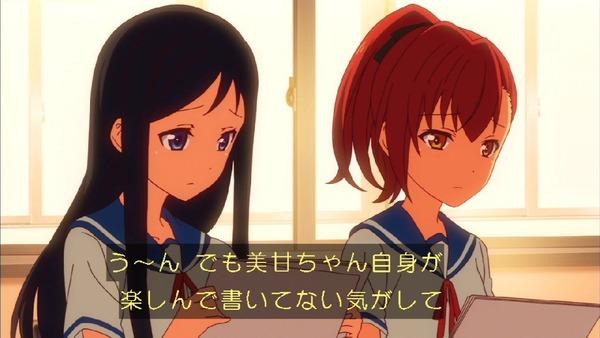 「アクションヒロイン チアフルーツ」7話 (2)