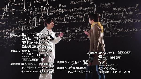 「仮面ライダービルド」29話 (9)