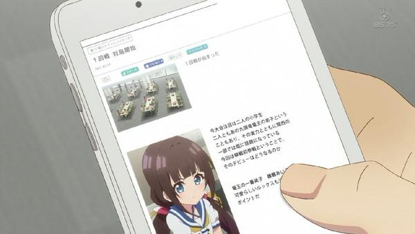 「りゅうおうのおしごと!」8話 (6)