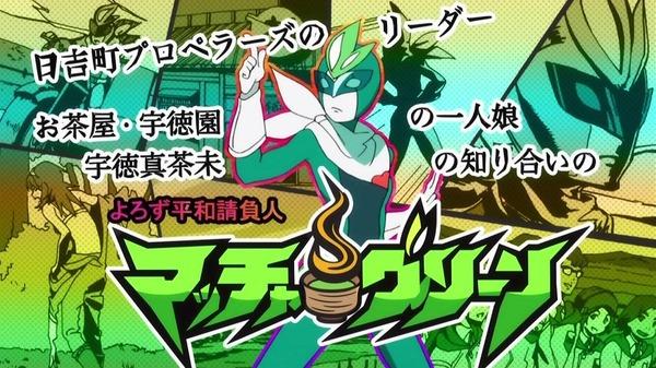 ローリング☆ガールズ (5)