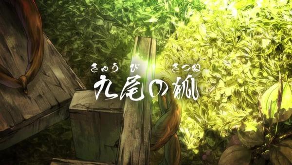 「ゲゲゲの鬼太郎」6期 75話感想 (8)
