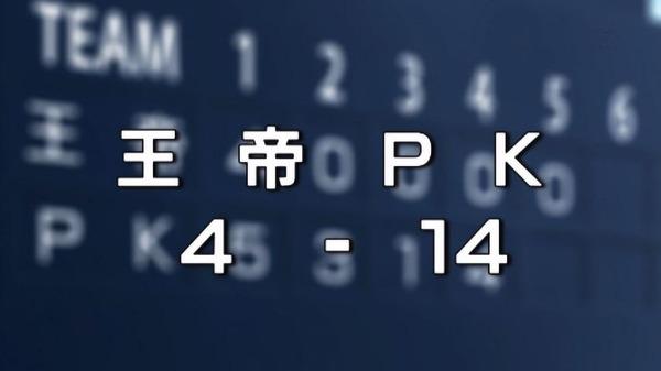 「斉木楠雄のΨ難」2期 15話感想 (49)