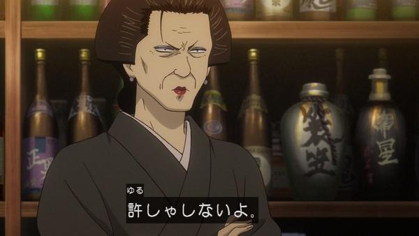 銀魂゜ (24)