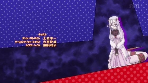 「モンスター娘のお医者さん」第2話感想 (45)