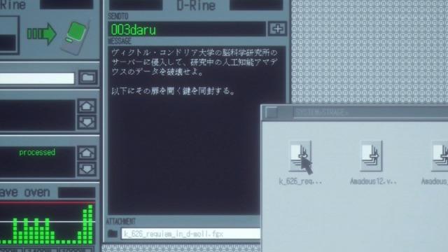 「シュタインズ・ゲート ゼロ」22話感想 (39)