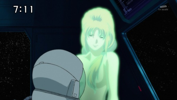 「機動戦士ガンダム ユニコーンRE0096」 (23)