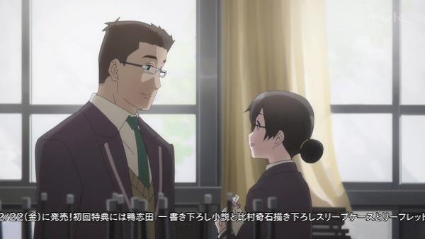 「Just Because!(ジャストビコーズ)」10話 (33)