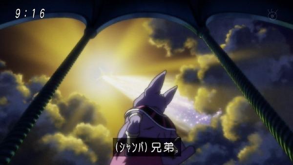 「ドラゴンボール超」131話 (52)