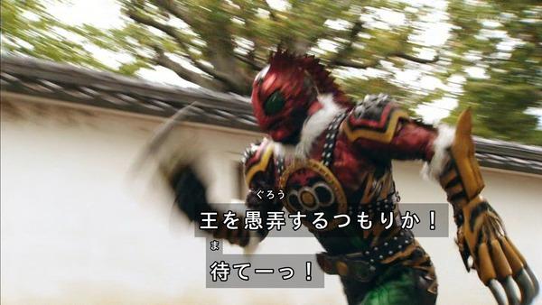 「仮面ライダージオウ」9話感想 (67)