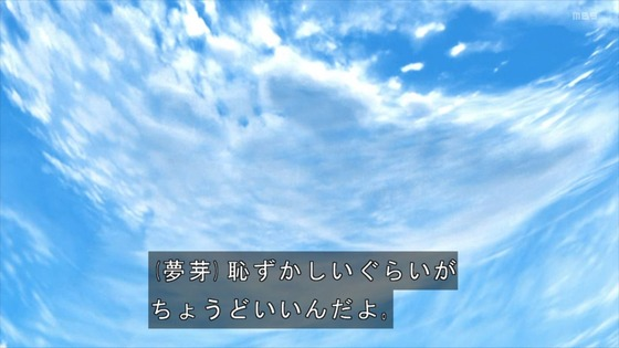 「SSSS.DYNAZENON ダイナゼノン」12話 最終回感想 (94)