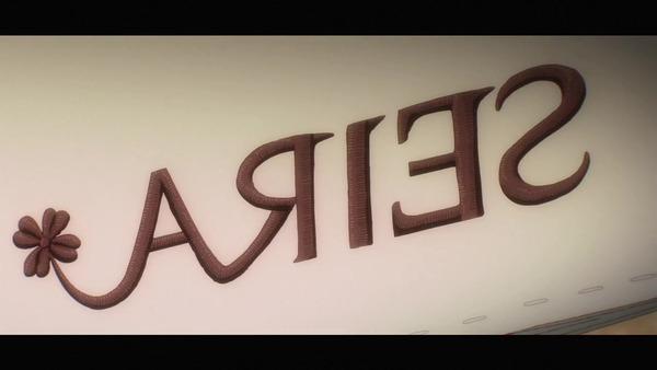 「彼方のアストラ」11話感想 (71)
