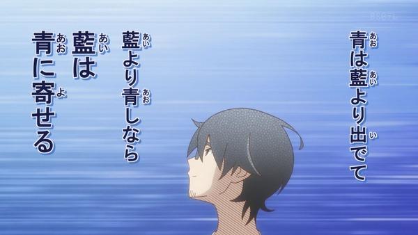 「かくしごと」第7話感想 画像 (60)