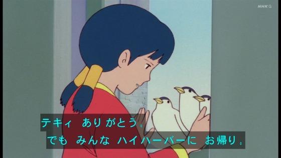 「未来少年コナン」第5話感想 (65)