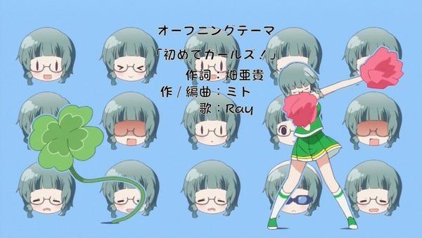 わかば*ガール (12)
