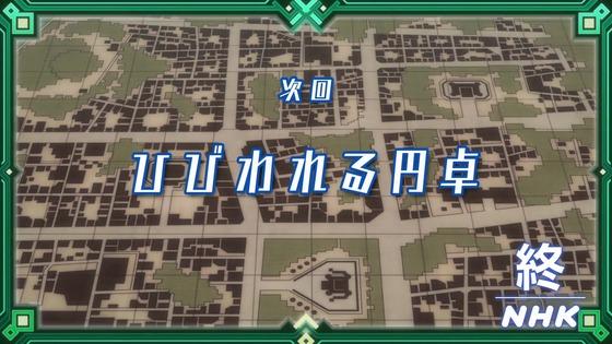 「ログホラ」3期 2話感想 (92)