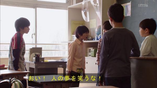 「仮面ライダージオウ」34話感想 (22)